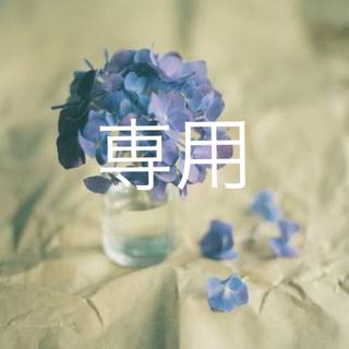 マディソンブルー(MADISONBLUE)の専用(シャツ/ブラウス(長袖/七分))