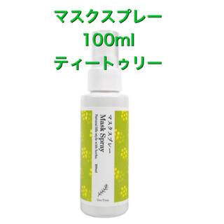 生活の木 - ティートゥリーマ☆ス☆クスプレー100ml 生活の木