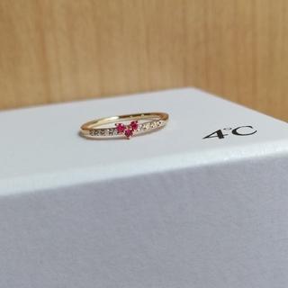 ヨンドシー(4℃)の4℃/ダイヤ/ルビー/K10/リング/ageteお好きな方にも(リング(指輪))