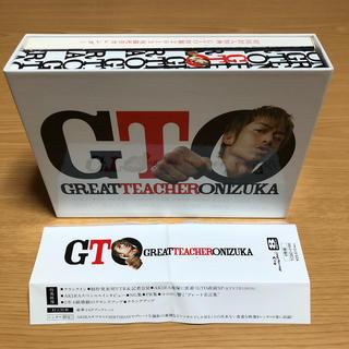 エグザイル(EXILE)のGTO 2012 Blu-ray BOX 特典映像 ブックレット AKIRA (TVドラマ)