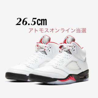 ナイキ(NIKE)の Nike Air Jordan 5 Retro High OG (スニーカー)