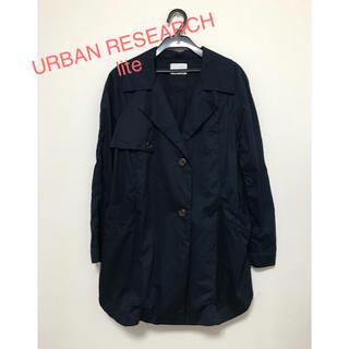 アーバンリサーチ(URBAN RESEARCH)のurban research lite スプリングコート(スプリングコート)