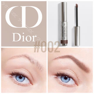 Dior - 【新品箱なし】002 ダーク ディオール 眉ティント オールデイブロウインク