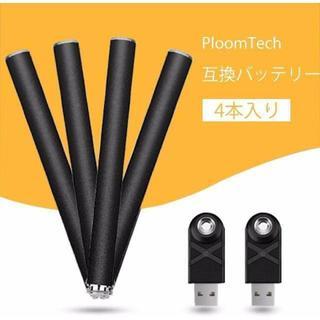 プルームテック互換 バッテリー プルームテック バッテリー 500mAh 大容量(イヤマフラー)
