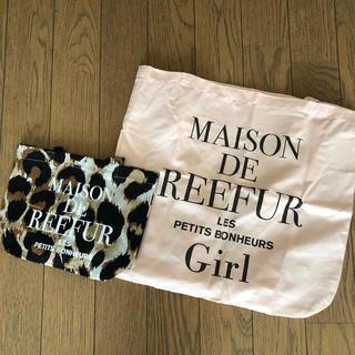 Maison de Reefur - メゾンドリーファー  ショッパー S M セット