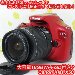 Canon - ★入門機に超オススメ!!希少なワインレッド♪☆キャノン Kiss X50★