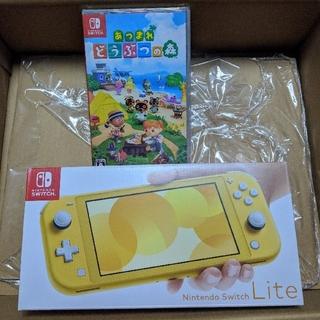 Nintendo Switch Lite イエロー ソフトセット