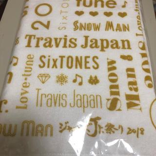 Johnny's - ジャニーズJr祭り2018 タオル