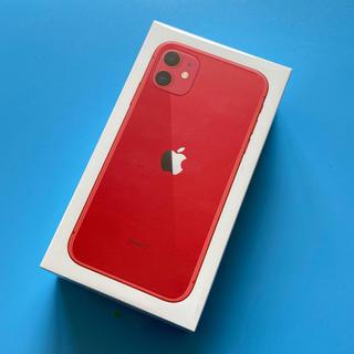 iPhone - 新品未開封 iphone11 64GB レッド SIMロック解除済 SIMフリー