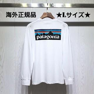 patagonia - ★海外正規品★ 即日発送 patagonia ロンT ホワイト Lサイズ