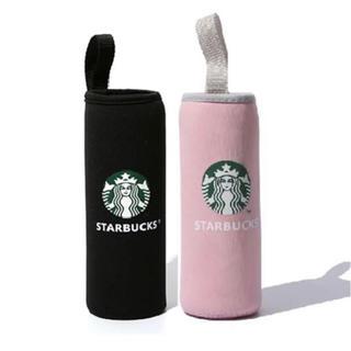 Starbucks Coffee - 【即購入大歓迎】スターバックス ペットボトルカバー  500ml 2個セット