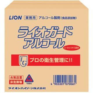 ライオン(LION)のライオガード アルコール 20L 業務用 ウイルス 除去に! 消毒 エタノール(アルコールグッズ)