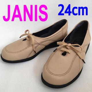 JANIS confy KOBE ジャニス コンフォートシューズ 靴 ベージュ (その他)