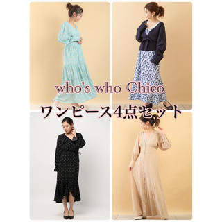 who's who Chico - 【新品、美品】who's who Chico ワンピース 4点セット