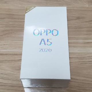 ANDROID - 【新品未開封】OPPO A5 2020 ブルー SIMフリー