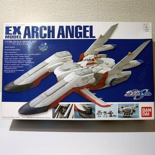 バンダイ(BANDAI)のバンダイ EXモデル アークエンジェル 1/1700 プラモデルガンダムSEED(模型/プラモデル)