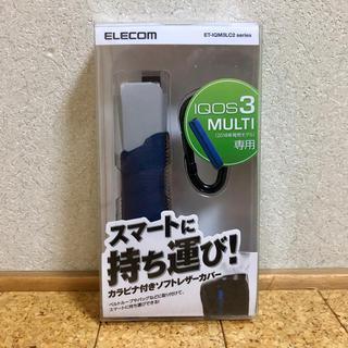 エレコム(ELECOM)の新品 IQOS 3 MULTI用カラビナ付ソフトレザーカバー ブルー(タバコグッズ)