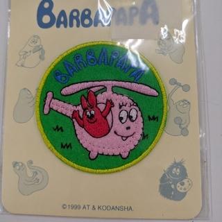 オリンパス(OLYMPUS)のBARBAPAPA接着ワッペン  kiki様専用(その他)