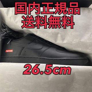 シュプリーム(Supreme)のSupreme®/Nike® Air Force 1 Low 26.5(スニーカー)