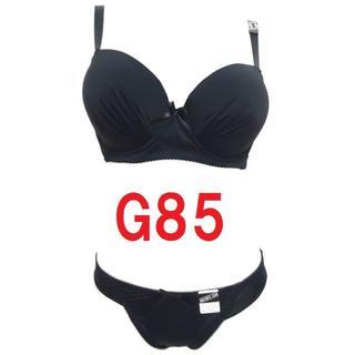 G85/LL・クロ◆シームレスブラジャー&ショーツ◆補正下着◆  大きいサイズ(ブラ&ショーツセット)