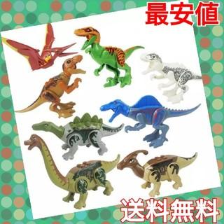 【Aセット】再入荷しました!!恐竜 ミニフィグ●8体セット●レゴ互換品●(知育玩具)