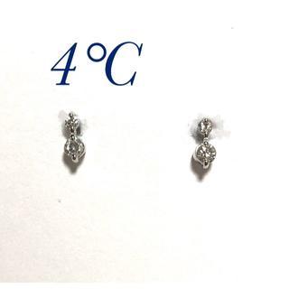 4℃ - 4℃ ヨンドシー ダイヤ Pt900  スタッド ピアス プラチナ