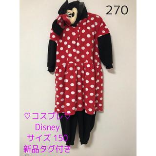 ディズニー(Disney)のコスプレ 270(コスプレ)
