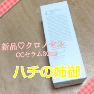 FABIUS - 新品♥クロノセル美容液