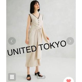 STUDIOUS - UNITED TOKYOの2WAYワンピース