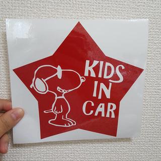 スヌーピー 星型 ステッカー シール キッズインカー ベイビー グッズ 子供(外出用品)
