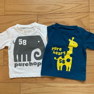 西松屋 - 60ー70cm 長袖Tシャツ