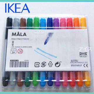 IKEA - IKEA MALA フェルト ペン