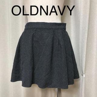 オールドネイビー(Old Navy)のオールドネイビー ミニスカート ❤️お値下げ(ミニスカート)