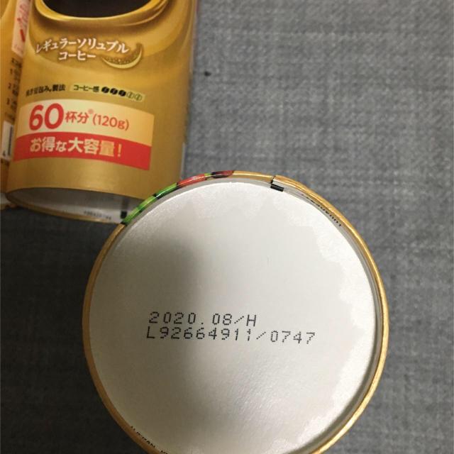 Nestle(ネスレ)のゴールドブレンド バリスタ 詰め替え 300杯分 食品/飲料/酒の飲料(コーヒー)の商品写真