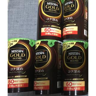 ネスレ(Nestle)のゴールドブレンド バリスタ 詰め替え 300杯分(コーヒー)