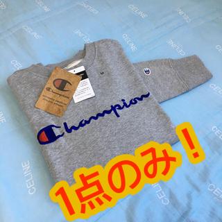 Champion - 新品タグ付き チャンピオン トレーナー