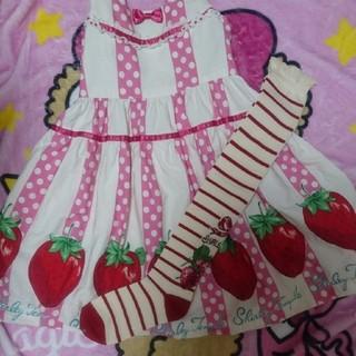 Shirley Temple - シャーリーテンプル  いちごワンピース  靴下