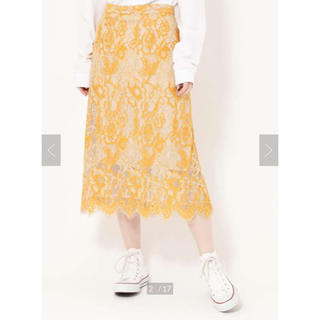 FRAY I.D - 配色カラーレーススカート