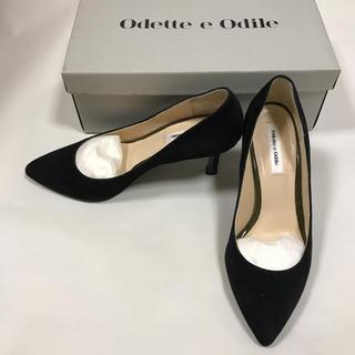 Odette e Odile - オデット エ オディール 定番 ポインテッドスエードパンプス 黒 22センチ
