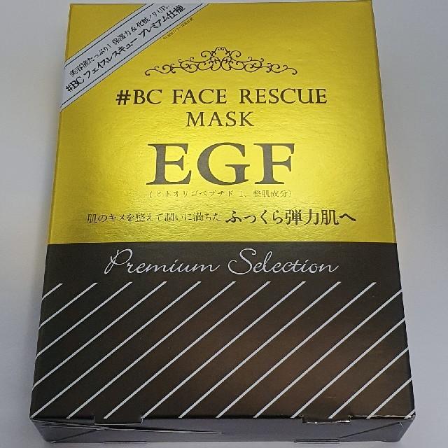 マスク 寝る - EGF フェイスマスク PS 1箱(25ml×5枚)の通販