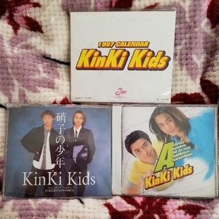 キンキキッズ(KinKi Kids)のKinKi Kids☆CD(アイドルグッズ)