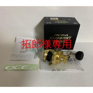 シマノ(SHIMANO)の[未使用品]シマノ SHIMANO オシア コンクエスト 200HG(リール)