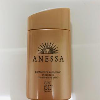 ANESSA - アネッサ パーフェクトUV マイルドミルク 60ml