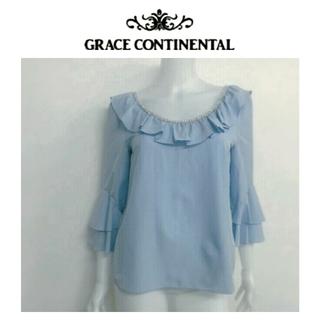 GRACE CONTINENTAL - 【グレースコンチネンタル】フリルブラウス