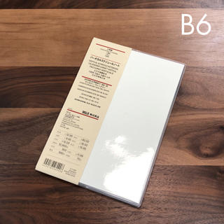 MUJI (無印良品) - 【新品】無印良品 バーチカルスケジュールノート 2020 B6 白