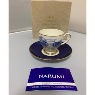ナルミ(NARUMI)のNARUMI ナルミ カップ&ソーサー 伊勢志摩 ISE SHIMA(食器)