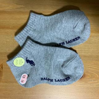 Ralph Lauren - Ralph Lauren 靴下 13〜15cm