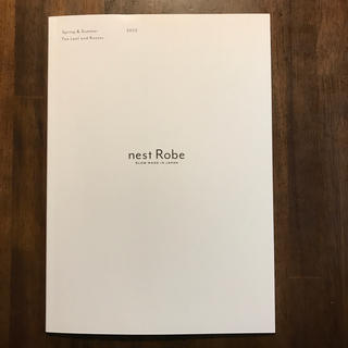 ネストローブ(nest Robe)のネストローブ Spring & Summer 2020 LOOK BOOK(ファッション)