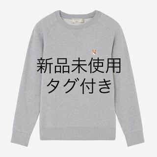 メゾンキツネ(MAISON KITSUNE')のmaison kitsune  トレーナー  大幅値下げ 希少 新品未使用品(パーカー)