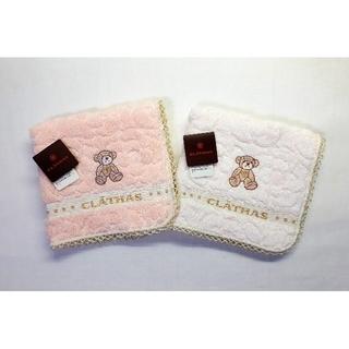 CLATHAS - 送料無料■CLATHAS/クレイサス■くま刺繍入り タオルハンカチ■2枚セット